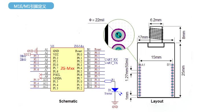 电路 电路图 电子 户型 户型图 平面图 原理图 750_392
