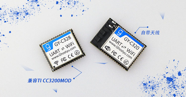 C320-C328-在一起-风格1.jpg